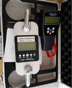 测力计_1吨.1T,1000公斤.10KN无线式测力计