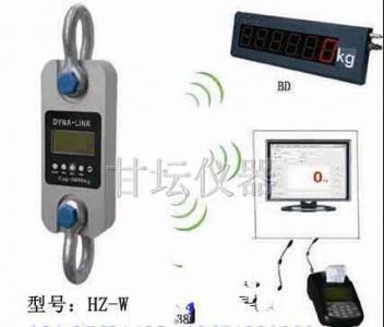 HZ-W5-03测力计.铁链用3T无线打印测力计