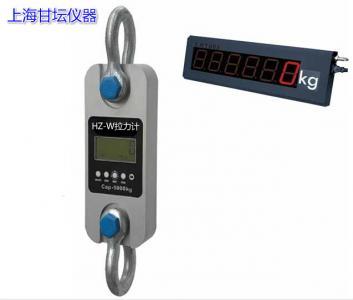 2吨 20KN拉压测力计销售(无线频率:标准2.4GHz)