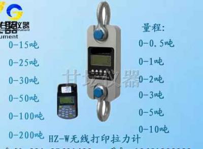 100吨测力计_铸造用100T测力磅称(无线带打印)